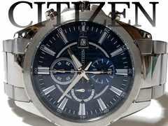 良品 CITIZEN【クロノグラフ】フルメタル メンズ腕時計