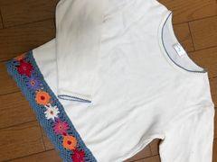美品☆刺繍ロンティ130