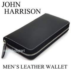 新品 ジョンハリソン メンズ 牛革 レザーウォレット ブランド 黒 新品