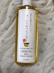 ネオナチュラル池田さんの柚子はちみつシャンプー