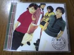 BA-JI CD バジの素 織田哲郎プロデュース