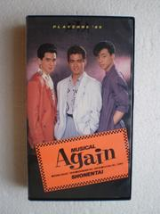 Again PLAYZONE'89  [VHS] / 少年隊