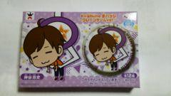 神谷浩史/Kiramune缶バッジ〜クレーンゲームver.〜未開封未使用