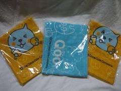 Qoo オリジナルタオル 全2種+1 計3枚 コカコーラ×クー