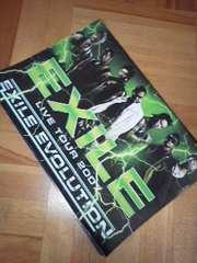 EXILE 2007 ライヴツアーの冊子