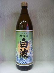 さつま白波 25度 900ml 薩摩酒造 芋焼酎瓶