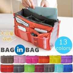 バッグインバッグ 大容量 小物 収納 整理 整頓 ポーチ