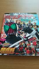 仮面ライダーディケイドと9人ライダー決定版
