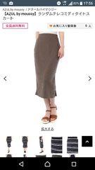 AZUL ランダムテレコミディタイトスカート