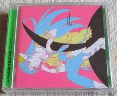 歌物語 物語シリーズ主題歌集 完全生産限定盤 CD+DVD