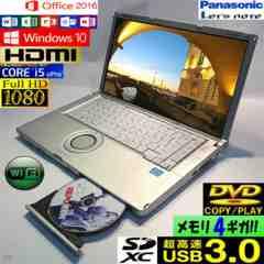 A4【送料無料】Office2016【Ci5-3.4G/DVD/USB3.0】Full-HD