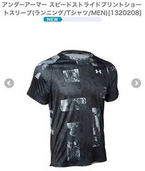 アンダーアーマー トレーニングシャツ サイズL