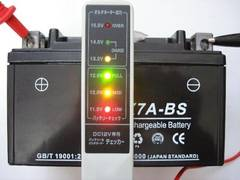 ◆YTX7A-BS互換 7A-BS バイクバッテリー 新品 アドレスV125/G