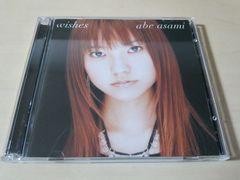 安倍麻美CD「Wishes」DVD付き初回限定盤●