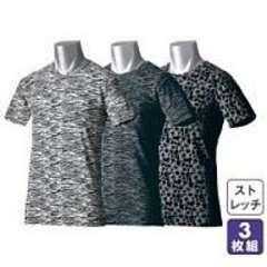 3LBサイズ!アニマル×ストレッチ!3枚セット!半袖!丸首インナシャツ新品