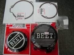 (843)GPZ400Z400FXZ400GP用新品BEETビートカバー