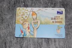 図書カード 3000円 即発送