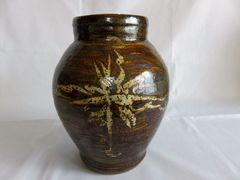 益子焼の古い花瓶