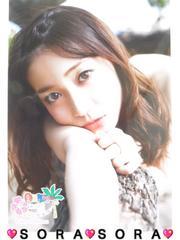 【AKB48 大島優子】海外旅行日記〜ハワイはハワイ〜DVD特典生写真�C