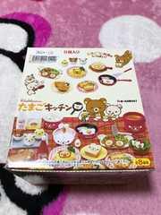 ぷちサンプル☆リラックマ☆たまごキッチン☆