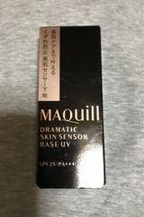 マキアージュ ドラマティックスキンセンサーUV