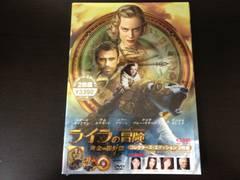 ライラの冒険 黄金の羅針盤 2枚組 DVD新品未開封