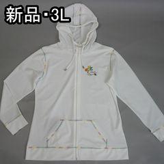 ラッシュガードパーカー・UPF50+・送料185円【新品★3L】c