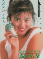武田久美子テレカ-スズケン グループ 新品未使用