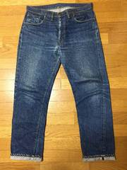 ☆70's LEVI'S/リーバイス 505 BIG E 赤耳付き/Vintage Jeans☆