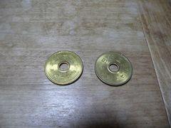 平成17年 5円 2枚 特年