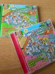 関ジャニ∞好きやねん大阪初回・通常◆2枚セット