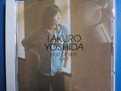 吉田拓郎 BEST OF BEST Vol.1
