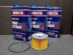 ゼファー400 WAKO'S オイル&エレメント 新品 エリミネーター250/400 10W40