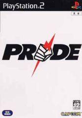 PRIDE-プライド-☆格闘技の祭典♪