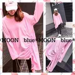 【2L3L】大きいサイズ!裾ヘムライン&リボン付き*アシメプルオーバー/ピンク