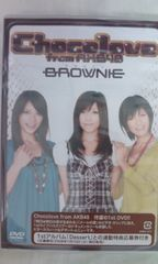AKB48 DVD「BROWNIE/Chocolove from AKB48」新品