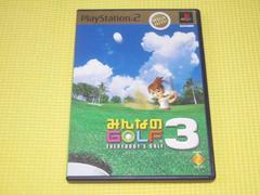 PS2★即決★みんなのGOLF 3 BEST★箱説付★スポーツ