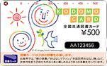 図書カード500円1枚送料込み