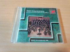 CD「トッカータとフーガ オーケストラ名曲集・オーマンディ」●