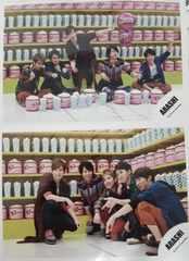 公式写真◆嵐/混合*2012 Popcorn*2枚セット*ポプコン★