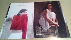 a★綾瀬はるか★グラビア雑誌切抜き・10P。