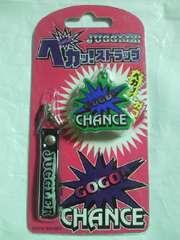 パチスロ JUGGLER ジャグラー GO GO CHANCE ペカッ ガコッ ストラップ グリーン