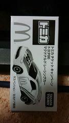 トミカ チケットキャンペーン トヨタ86 マクドナルドレーシングカー 非売品 未開封 新品