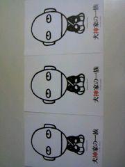 ■レア■映画犬神家の一族スケキヨポストカード3枚セット/2006年すけきよハガキ