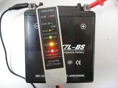 ◎バッテリー【7L−BS】新品バリオスDトラッカーKLX250