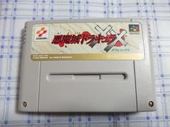 スーパーファミコン用 悪魔城ドラキュラXX