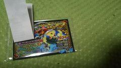 新品3DS神馬アルシオン未開封