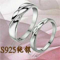 特A品 3.0ct ★送料無料★ 波形リング 婚約指輪 新品