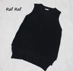 ラフラフ*Raf Raf畦編みベスト(4L)used