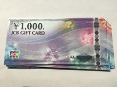 ★JCBギフトカード34000円分_モバペイ&土日OK